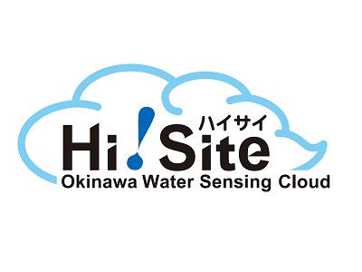 【水道産業新聞】に新サービスの記事が掲載されました。